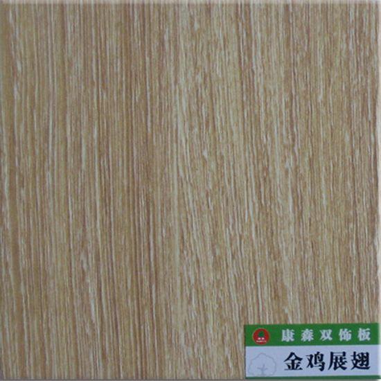 康森双饰板|陕西西安康森木业