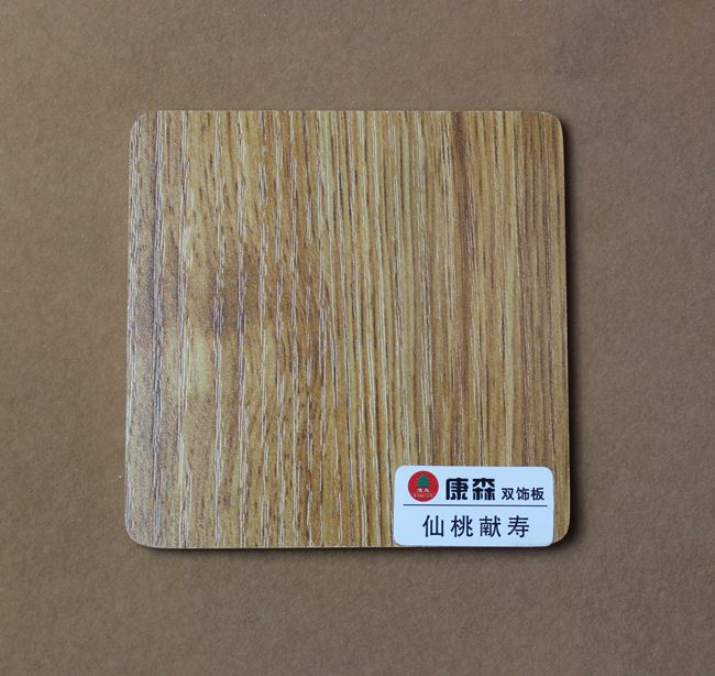 实木颗粒|陕西西安康森木业