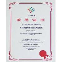 中国地板行业强势企业