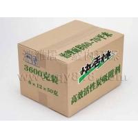 【清雅居钻石信誉】快活林活性炭3600克套装/除装修甲醛