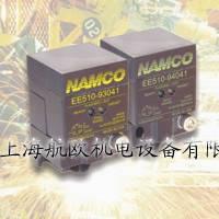 经销美国NAMCO接近开关、NAMCO限位开关