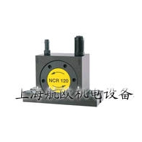 经销NETTER VIBRATION振动器NV振动器