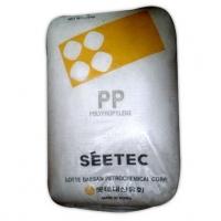 销售聚丙烯PP塑料原料