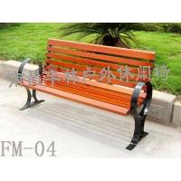 南昌公园椅