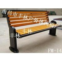 户外公园椅