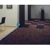 供应日本进口丽彩地毯