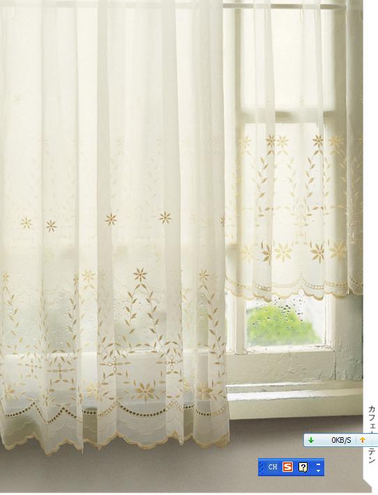 日本窗帘进口新科窗帘