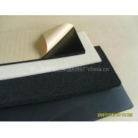 黑色EVA 黑色泡棉 环保EVA 黑色EVA垫
