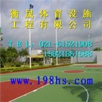 苏州江阴室外塑胶篮球场学校跑道做法