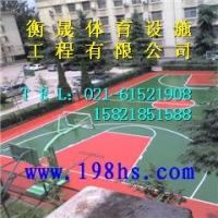 昆山学校塑胶篮球场跑道施工价格