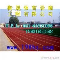 衢州幼儿园塑胶场地