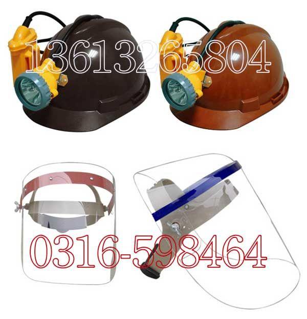 批發安全帽 建筑用安全帽 電力安全帽 近電報警安全帽 礦用安-- 宏昌
