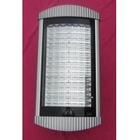 二型LED路灯外壳