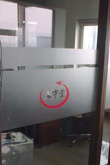 北京/贴膜(磨)制作:专业贴玻璃磨砂膜 防爆膜,隔热膜,装饰膜装贴...