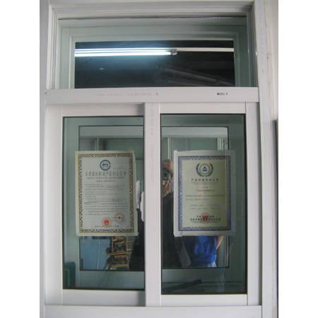 南京门窗-铝合金门窗-1