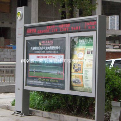 南京不锈钢广告牌-不锈广告牌1