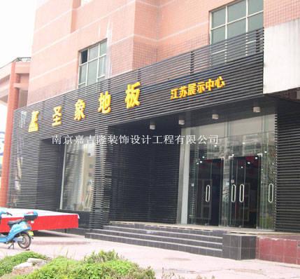 南京钢结构-钢结构3