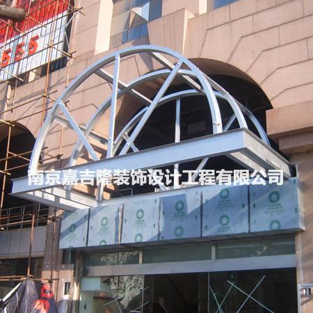 南京不锈钢装饰-不锈钢雨棚