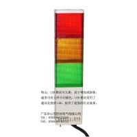 方柱型 多层式 LED 常亮/闪亮型 指示灯 90x90mm