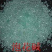 硅酸钠,泡花碱,水玻璃,液体泡花碱,固体泡花碱