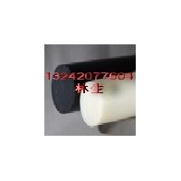 进口ABS板,ABS板批发、台湾ABS板,ABS板、耐高温A