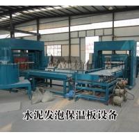 水泥发泡保温板设备价格 最新报价 厂家供应