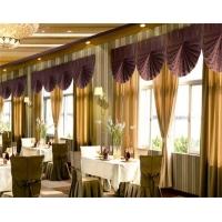 北京窗帘定做酒店窗帘供应