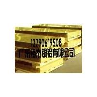 出售环保H62黄铜加厚板、云南黄铜镜面板