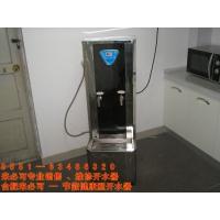 供应安徽合肥节能开水器 不锈钢开水炉