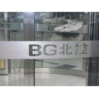 北京磨砂膜腰线玻璃防撞条