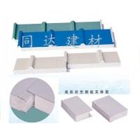 广州同达建材1150型彩钢夹芯板