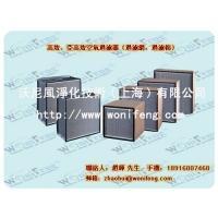 粗中高效过滤器,上海微电子中效过滤网