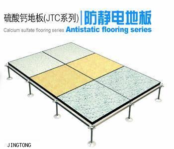 京通廊坊硫酸钙防静电地板(350x300,16k)-北京防静电地板 北京全钢