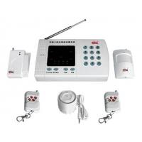 家用报警器 智能型无线防盗报警主机 防盗报警器,防盗器,报警