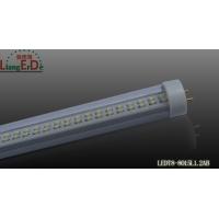 LED日光灯 温州亮而得LEDT8-8015L1.2AB贴片
