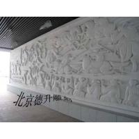 汉白玉浮雕/壁炉/石桌/喷泉/景观雕刻