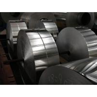 1060铝带密度、环保5052进口铝带批发