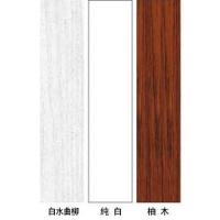 装饰大板-2001|杭州鑫贵阁免漆室内门