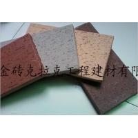 海南陶土砖