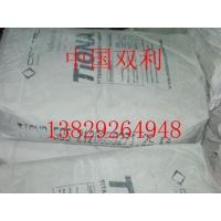 进口高钛白R-595钛白粉/澳洲产钛白粉R595
