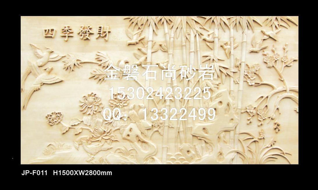 四季发财图2800x1500