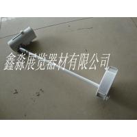 展会专用30cm射灯支架,长臂射灯支架,展览展会灯具厂商