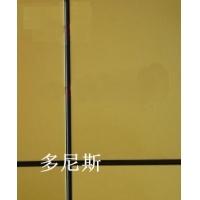 惠州氟碳漆 东莞氟碳漆 深圳氟碳漆 深圳工程涂料第一品牌多尼