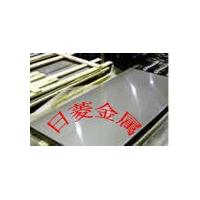 供应316不锈钢板、316L不锈钢板材