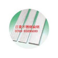供应浙江316不锈钢扁钢、进口304不锈钢扁钢