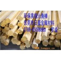 H65六角黄铜棒、H68方黄铜棒/圆棒