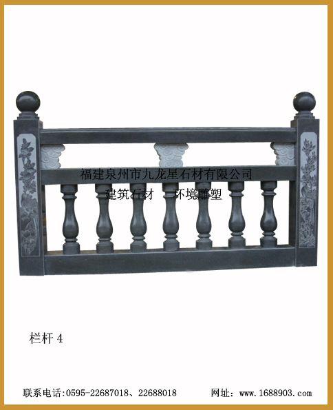 石栏杆 - 石雕柱子,石雕栏杆