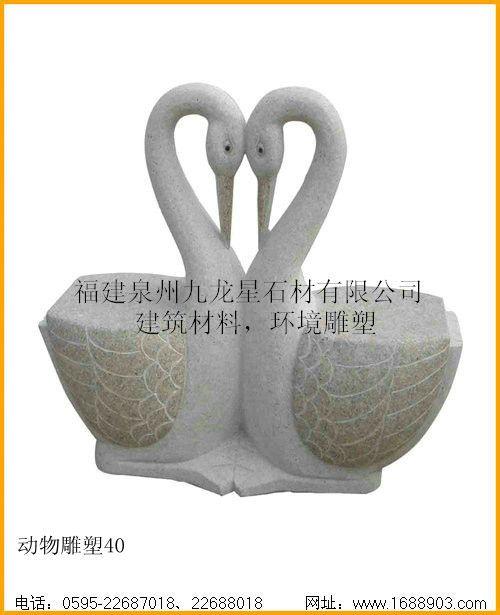 产品中心 工艺饰品 雕刻工艺品 动物石雕,鸟类石雕,凤凰石雕,