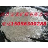 供应重质碳酸钙,超白碳酸钙,超细碳酸钙