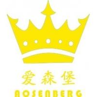 北京爱森堡木业有限公司